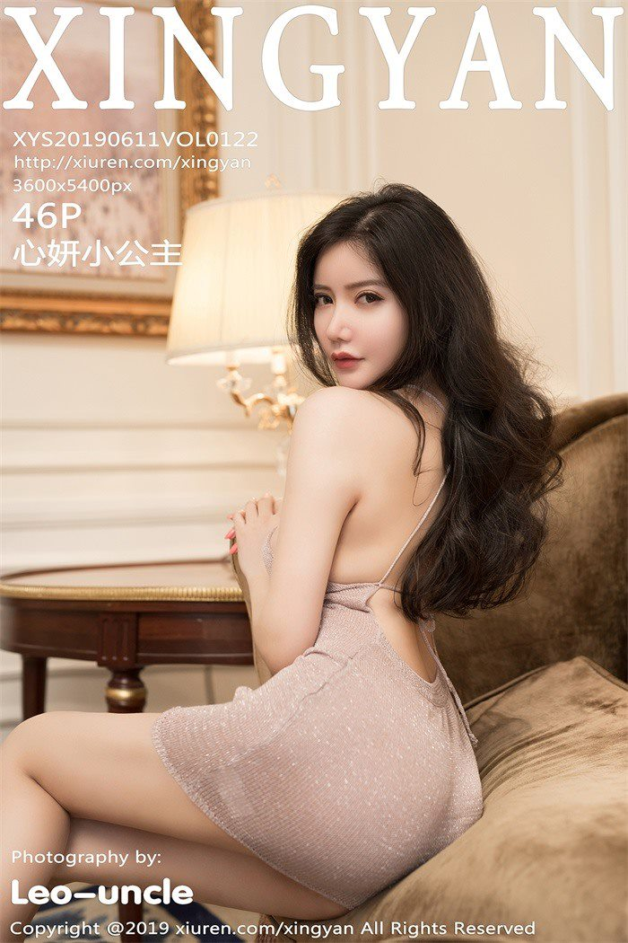 [XINGYAN星颜社]2019.06.11 VOL.122 心妍小公主[46+1P/160M]